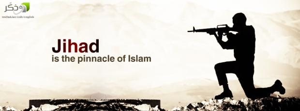 Jihad_1